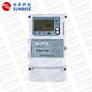 杭州炬华DTZY1296C-G型三相四线本地费控智能电能表(GPRS)