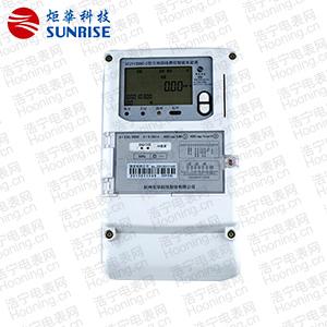 杭州炬华DTZY1296C-Z型三相四线本地费控智能电能表(载波,CPU卡)