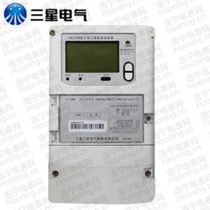 宁波三星DSZ188 0.2S级三相三线多功能智能电能表