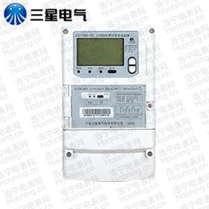 宁波三星DTZY188C-G型三相四线本地预付费智能电能表(无线GPRS)