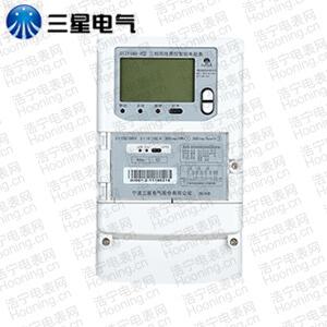 宁波三星DTZY188-G型三相四线无线预付费智能电能表(GPRS)