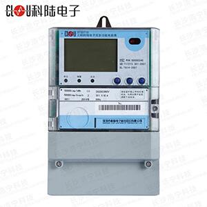 深圳科陆DTSD718 0.2S级三相四线电子式多功能电能表