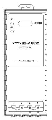 炬华DCZL12-1296采集器终端(国网II型)外形与安装图