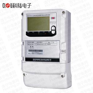 深圳科陆DTZY719-G三相四线远程费控智能电能表(无线GPRS)