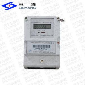 江苏林洋DDS71L单相电子式交流有功电能表(农网A型液晶)