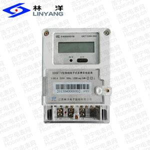 江苏林洋DDSF71单相静止多费率电能表