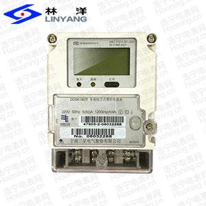 宁波三星DDSK188单相电子式费控电能表