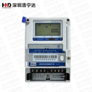 长沙威胜DDZY102C-J 1级单相本地费控智能电能表(09标准)