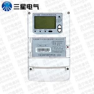 宁波三星DSZY188型三相三线远程费控智能电能表(预付费)
