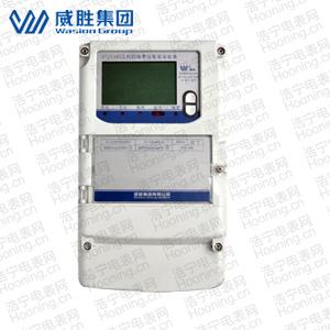 长沙威胜DSZY331三相三线远程费控智能电能表
