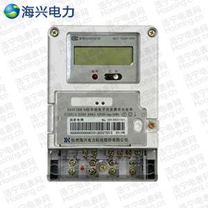 杭州海兴DDSF208单相电子式多费率电能表