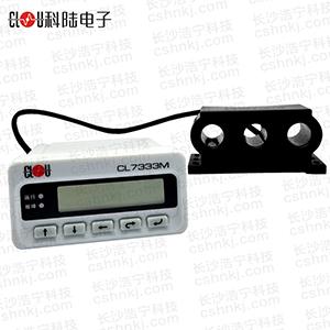 深圳科陆CL7333M数智电动机保护控制器