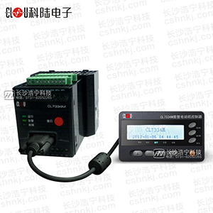 深圳科陆CL7334M数智电动机保护控制器