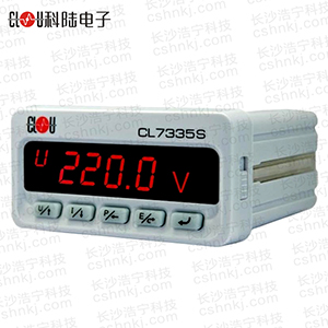 深圳科陆CL7335S系列单相数智多功能电力仪表