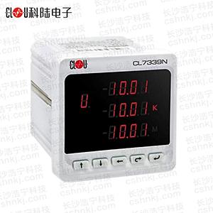 深圳科陆CL7339N系列三相数智多功能电力仪表