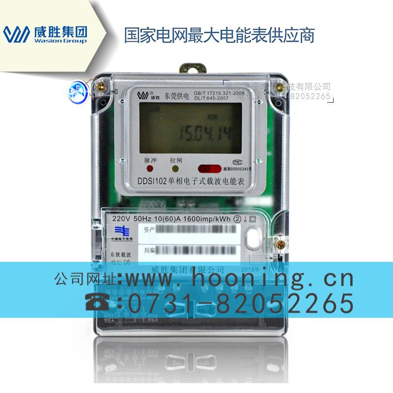 在单相电表,则一般是民用,接220v的设备,家庭电路用来给各种家用电器