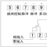 科陆DDZYI719单相本地费控智能电能表接线图