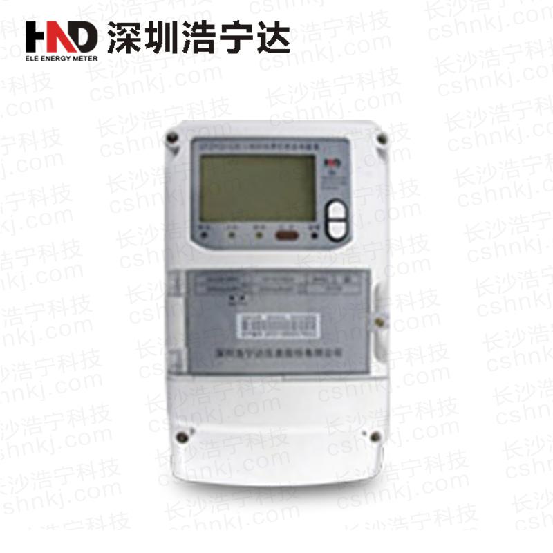 深圳浩宁达DTZY22-G三相四线费控智能电能表