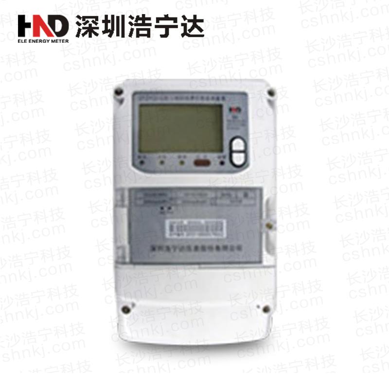 深圳浩宁达DSZY22-G三相费控智能电能表