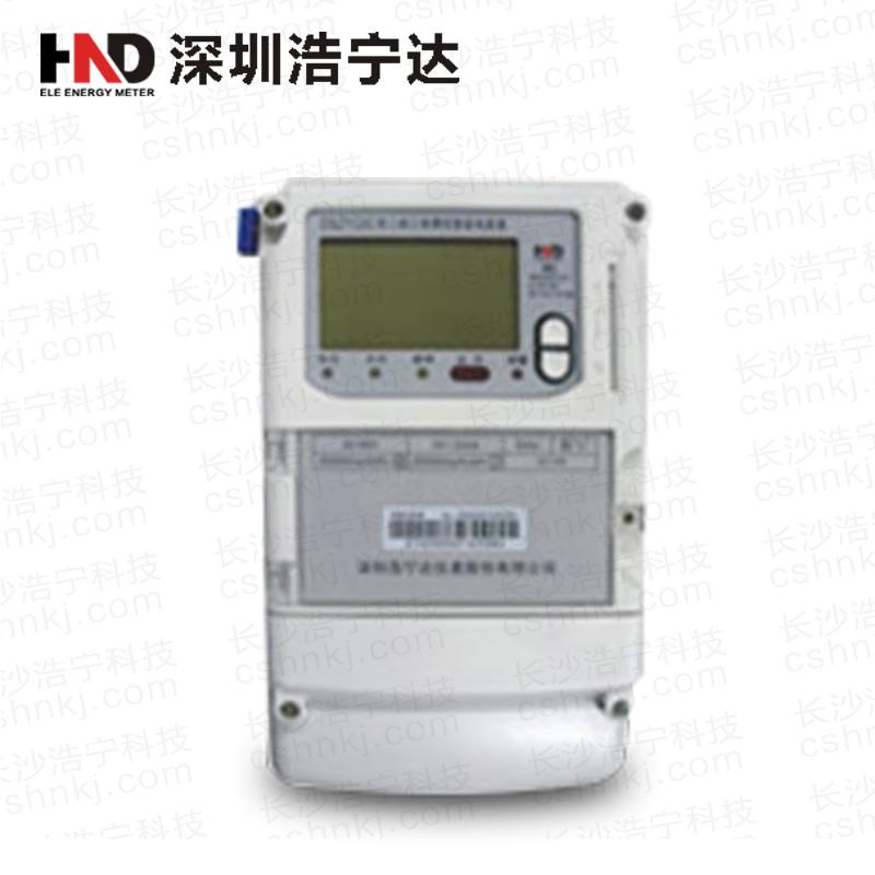 深圳浩宁达DSZY22C三相三线本地费控智能电能表