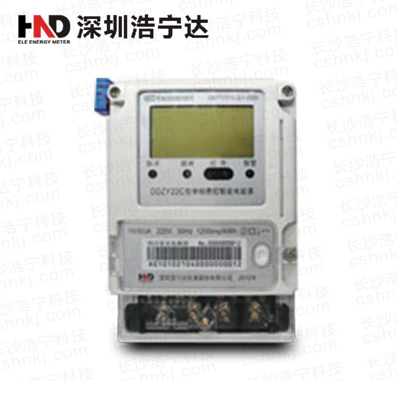 深圳浩宁达DDZY22C 1级,2级单相电子式载波电能表