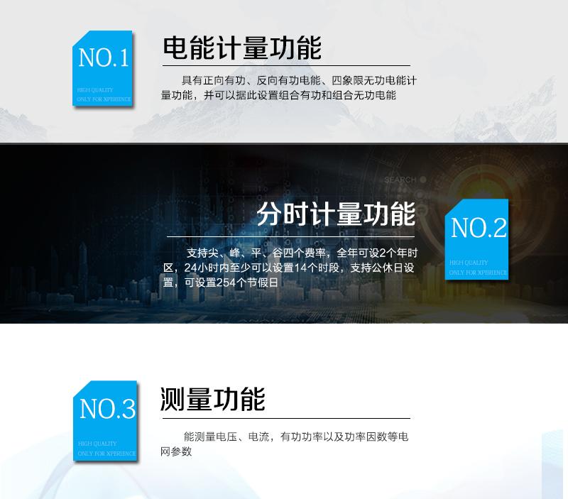 杭州海兴DDZY208C-M型单相远程费控智能电能表(模块)产品概述 杭州海兴DDZY208C-M型单相远程费控智能电能表(STS)支持正反向计量,具备执行分 时或阶梯电价计费功能,适用于具有本地预付费、集中远程抄表需求并且电表安装比较分散的居民、小商铺、写字楼内部分户计量等单相用户。本款表型符合国家电 网公司技术规范及IEC62055标准数据安全规范。