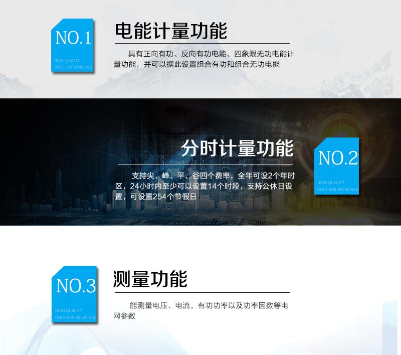 杭州海兴DDZY208-M单相远程费控智能电能表(STS)