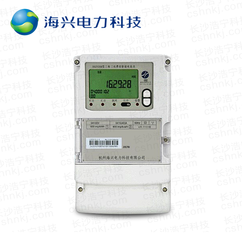 杭州海兴DSZY208三相三线远程费控智能电能表