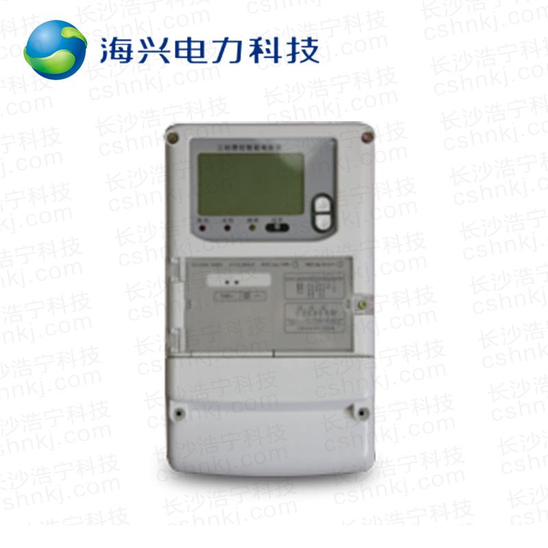 杭州海兴DTZY208-M三相四线远程费控智能电能表