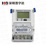 深圳浩宁达DDZY22-Z单相费控智能电能表