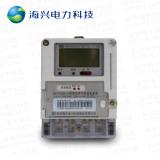 杭州海兴DDZY208C-M型单相远程费控智能电能表(模块)