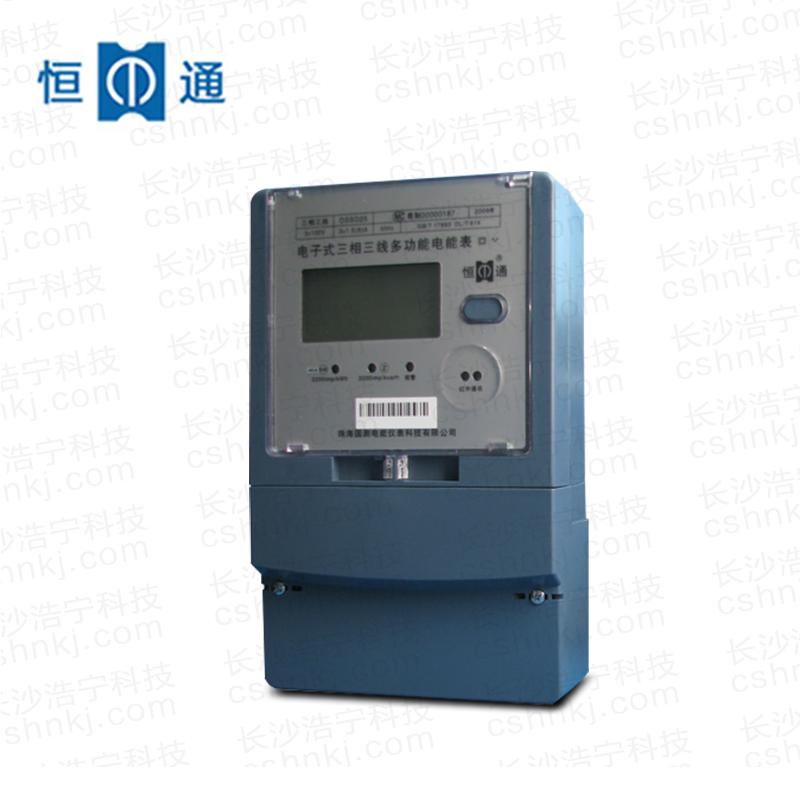 珠海恒通国测DSSD25 6EJ/6EJ2/IIA/IIA2型三相电子式多功能电能表