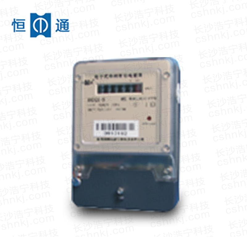 珠海恒通国测DD21-S单相电子式有功电能表