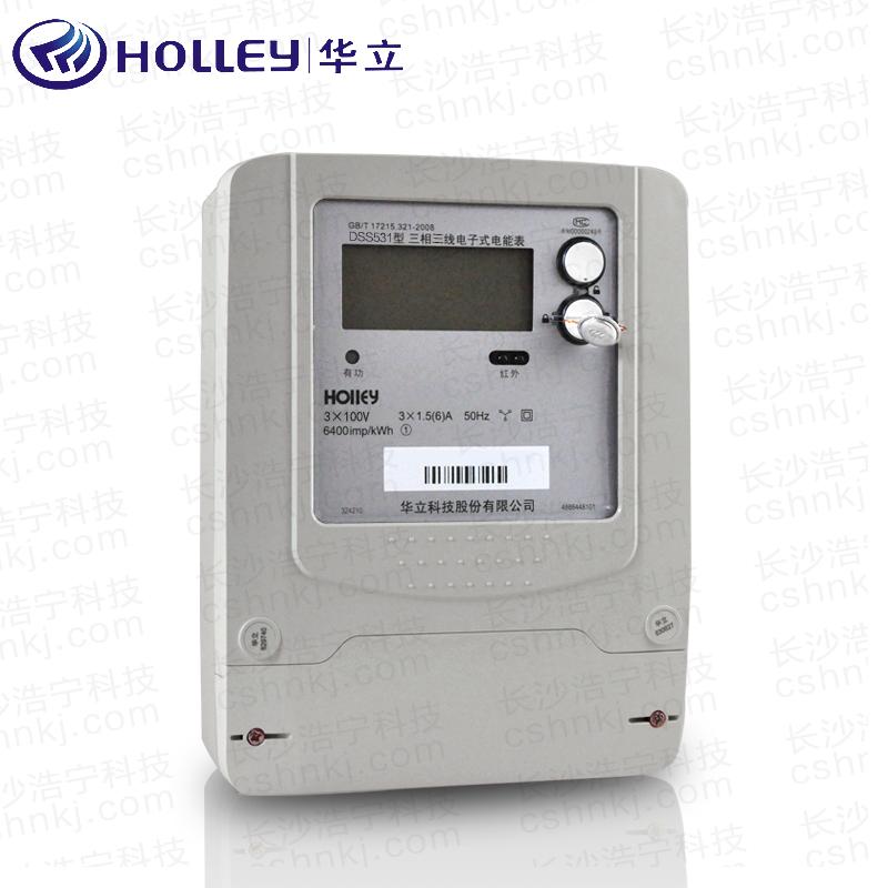 杭州华立DSS531三相三线电子式电能表 AII(VG)