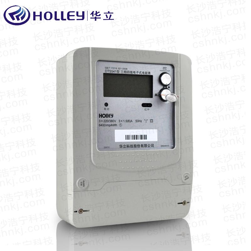 杭州华立DTS541三相四线电子式电能表 AII(VG)