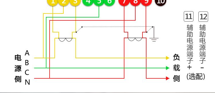杭州华立DSSD535 1级三相三线电子式多功能电能表