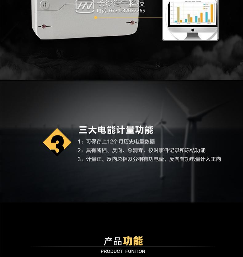 杭州华立DSS531三相三线有功电能表(液晶显示)