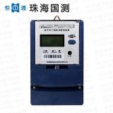珠海恒通国测DTSD25三相四线电子式多功能电能表