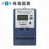 珠海恒通国测DSSD25三相三线电子式多功能电能表