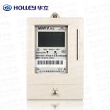 杭州华立DDSY283单相电子式预付费电能表 特征码:F20系列(VA)