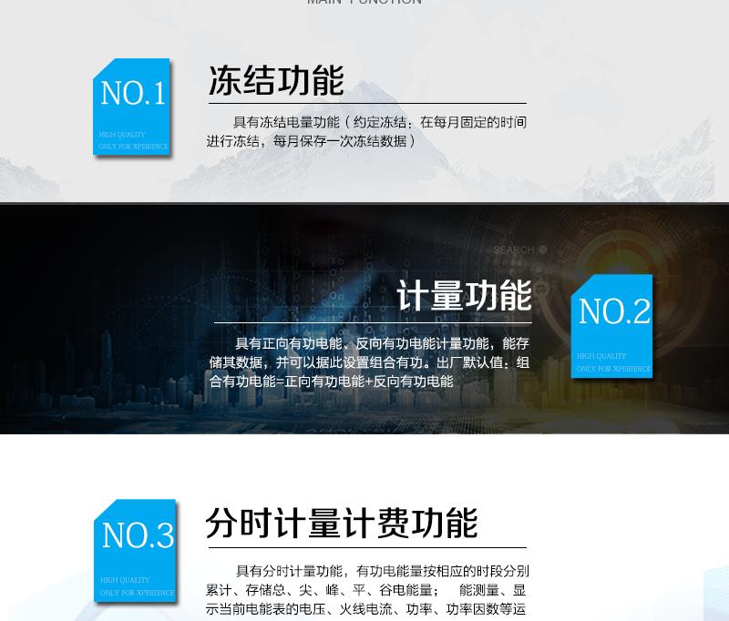 杭州炬华DDZY1296C单相本地费控智能电能表