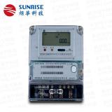 杭州炬华DDSI1296单相电子式载波电能表