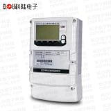 深圳科陆DSZY719-G三相三线远程费控智能电能表(无线GPRS)