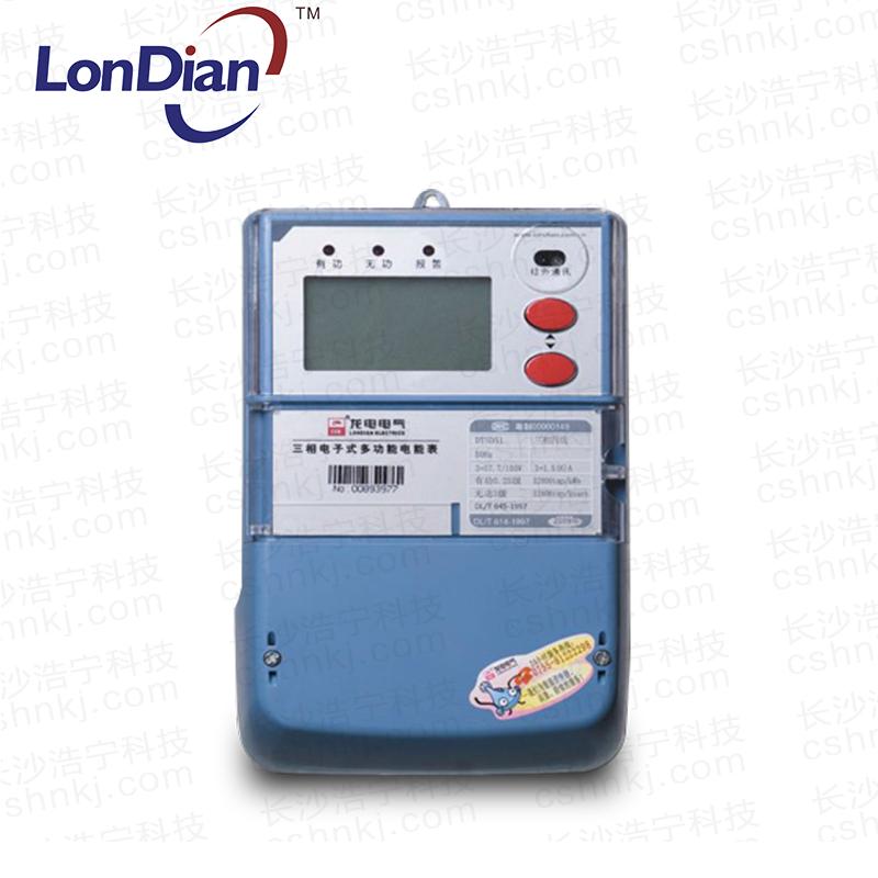 深圳龙电DTSD51 0.5S级三相四线电子式多功能电能表