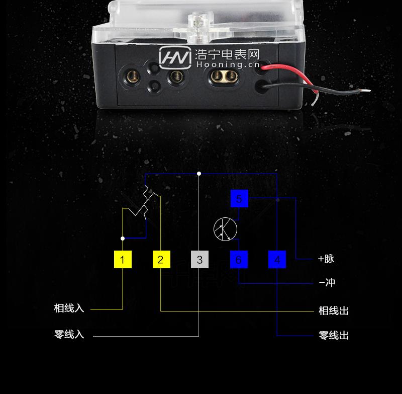 杭州华立DDS28-1单相电子式电能表