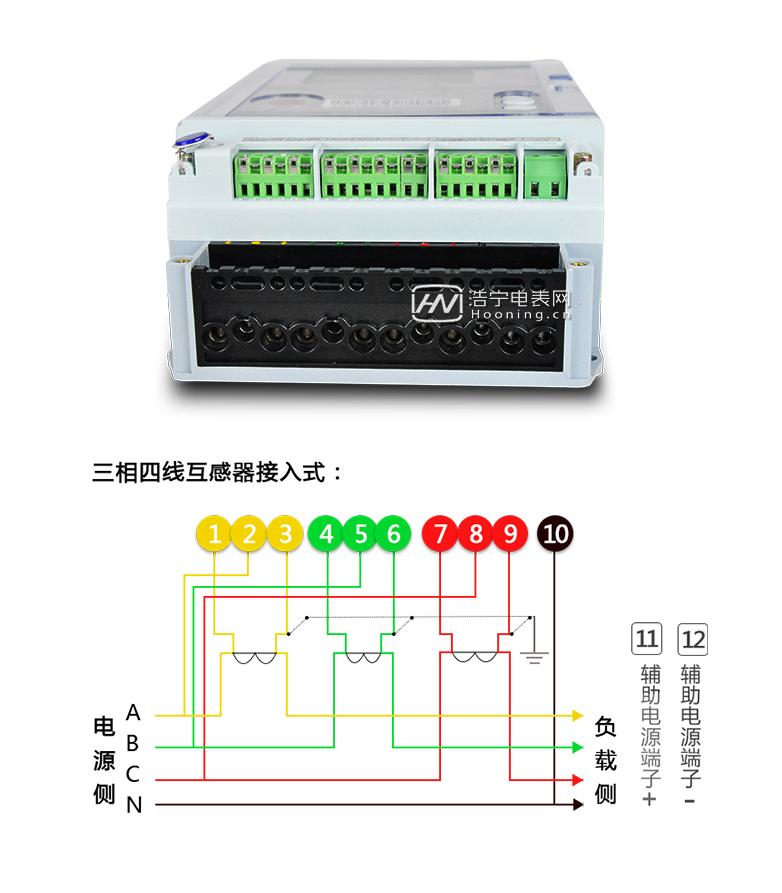 长沙威胜DTSD341-9D 0.2S级三相四线高准确度关口表