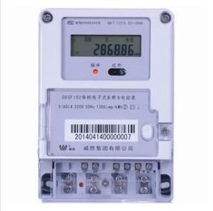 长沙威胜DDSF102单相电子式多费率电能表
