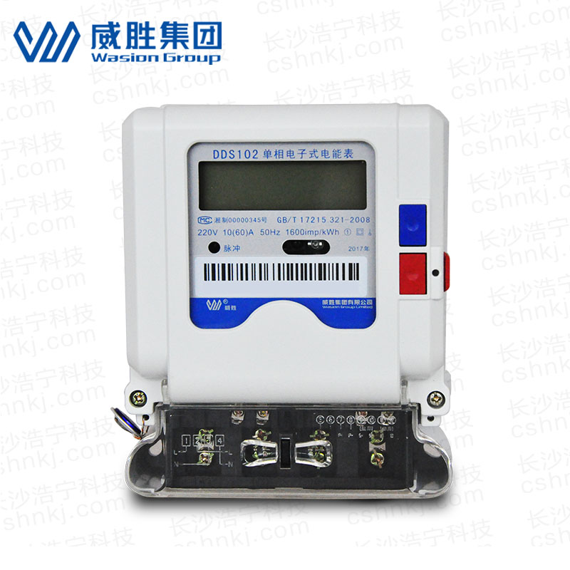 长沙威胜DDS102单相电子式电能表(计度器显示)