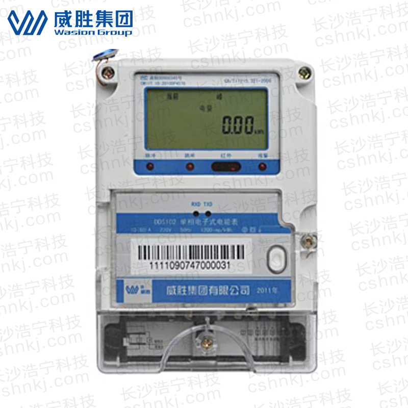 长沙威胜DDS102-Z7单相电子式小无线电能表
