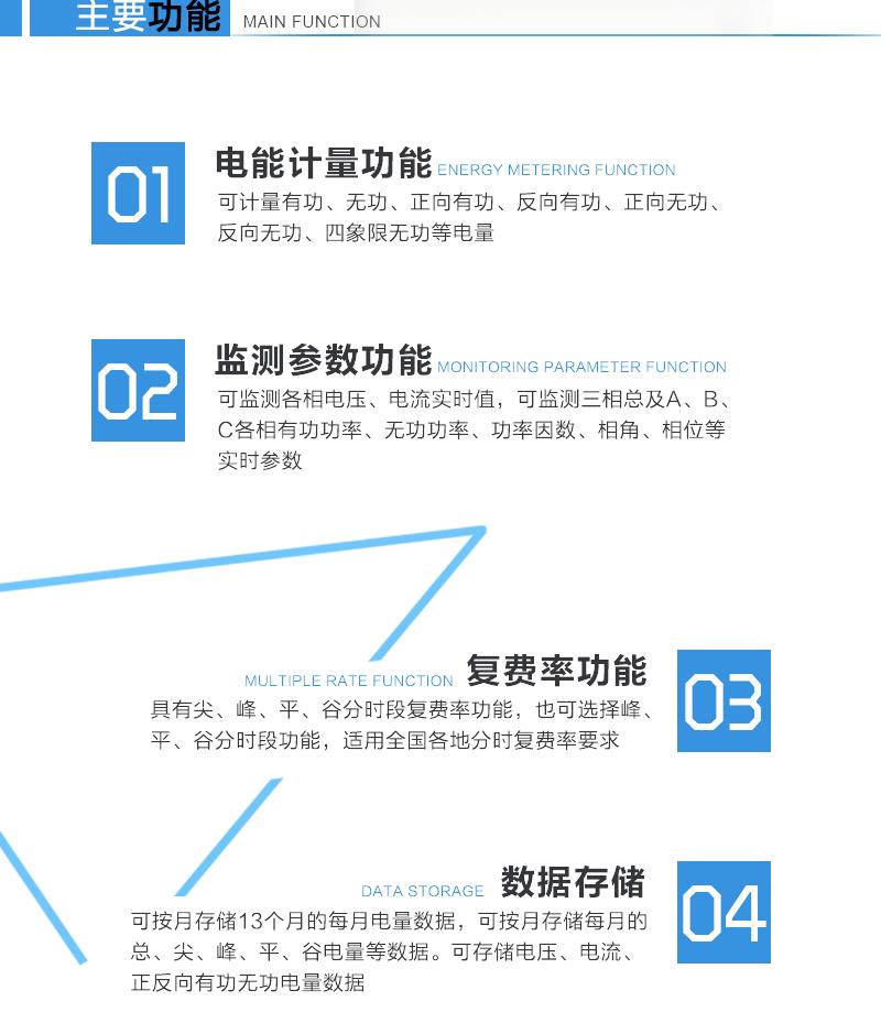 江苏林洋DSZ71 0.5S级三相三线多功能智能电能表